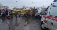СУСК Омской области назвал причину трагедии на улице Жукова