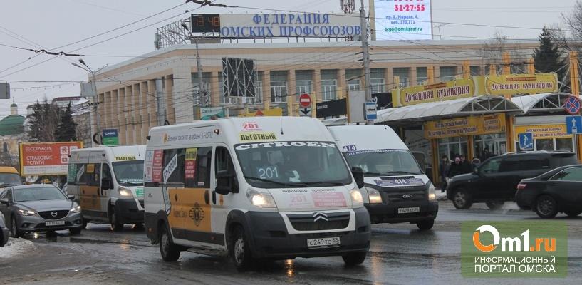 Омская прокуратура проверит законность 20-рублевого проезда в маршрутках