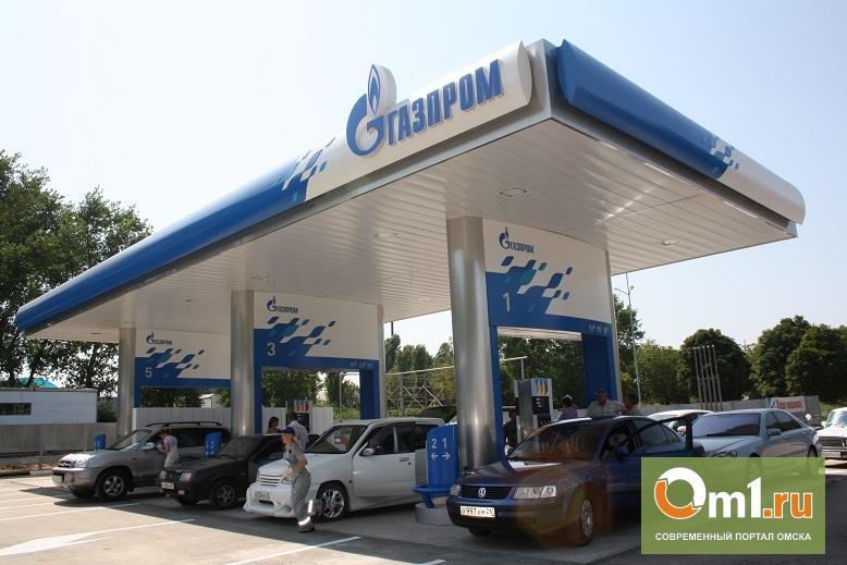 «Газпром нефть» подсуетилась: цены на бензин в Омске упали