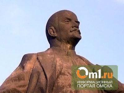 Омские либерал-демократы намерены убрать памятники Ленину