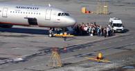 Плохой знак: «Аэрофлот» отключает TEZ Tour от системы бронирования