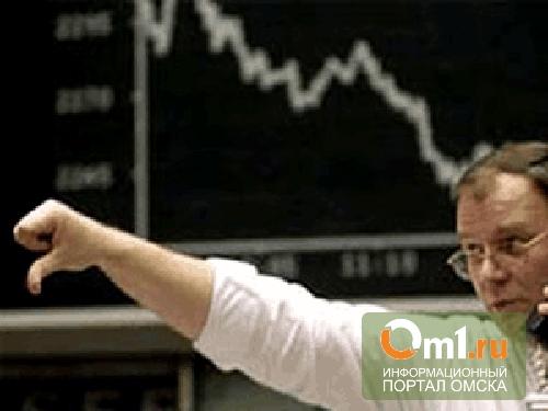 Стоит ли омичам ждать нового финансового кризиса?