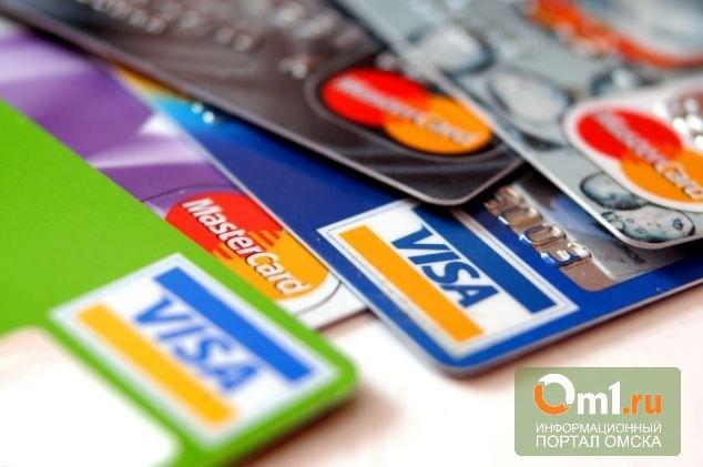 Центробанк и Госдума готовят штрафы для Visa и MasterCard