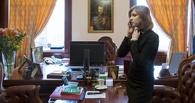 Экс-прокурор Крыма Наталья Поклонская будет следить за доходами депутатов