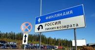 В Омск позвонил «террорист», угрожавший «взорвать российско-финскую границу»