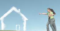 Ипотека сегодня: 20 % омичей хотят покупать не «вторичку», а новое жилье