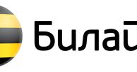 «Билайн» запускает клиентов в Стратосферу