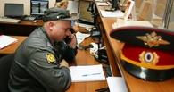 В Омске задержали мужчину, который нес в пакете полкило конопли