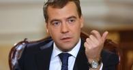 Дмитрий Медведев: «Бюджет будет очень жесткий, но адекватный»
