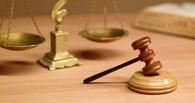 Омича, который случайно убил свою годовалую дочь, приговорили к условному сроку