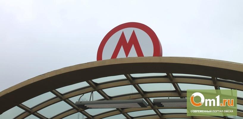 В омском метро возобновилось строительство