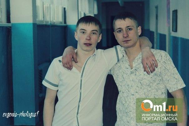 Повесившиеся под Омском подростки «планировали побег давно»