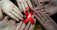 Более двух тысяч омичей заразились ВИЧ в 2015 году