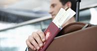 Из Омска планируют открыть прямые вылеты в Урумчи, Бургас и Алма-Ату