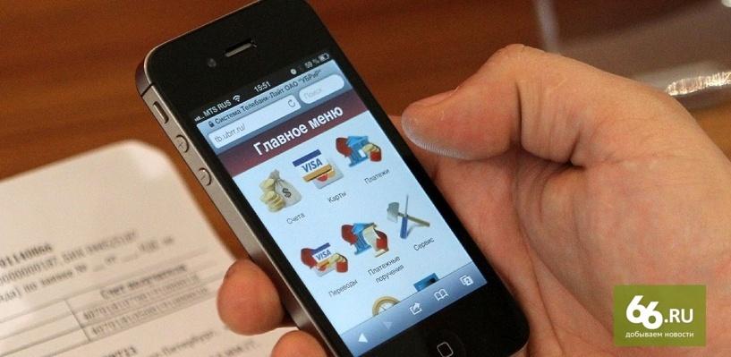 В России создали систему, позволяющую работодателям перехватывать мобильные разговоры сотрудников