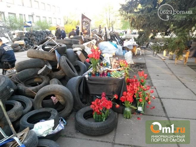 В Украине неспокойно