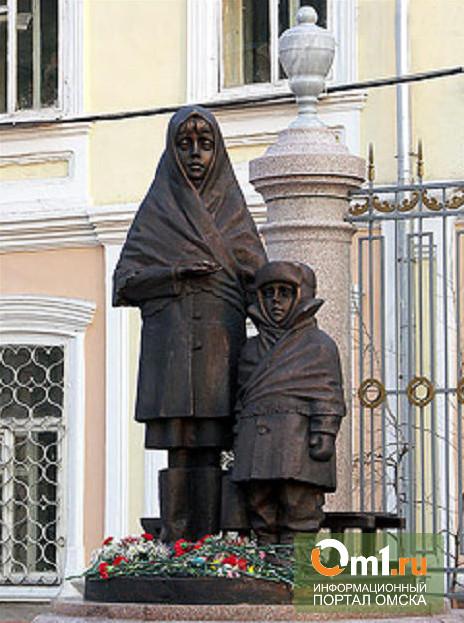 В Омске открыли памятник детям блокадного Ленинграда