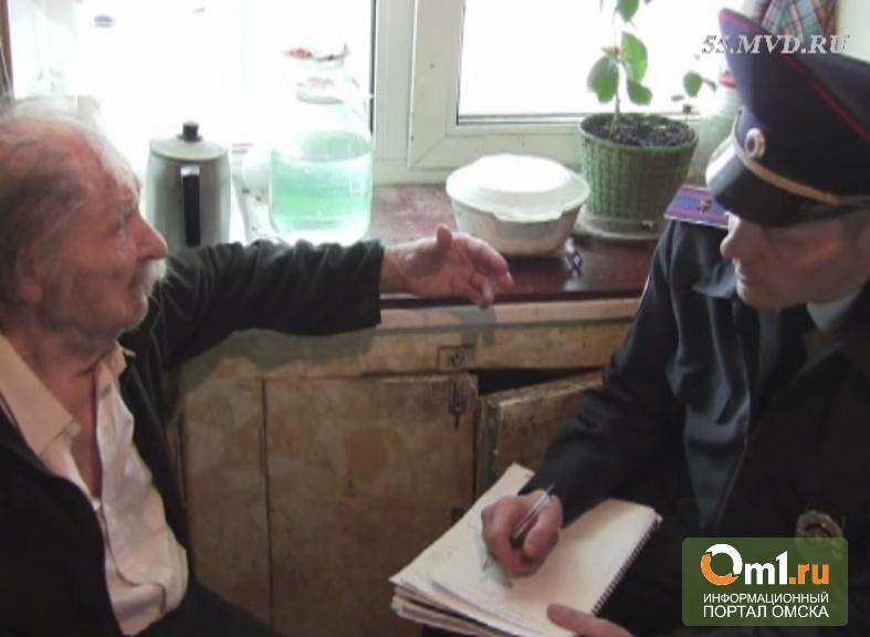 Омская полиция разыскивает злоумышленников, укравших у ветерана ордена в День Победы