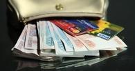 Омич украл из медкабинета кошелек с банковской картой и пин-кодом