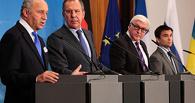 Москва заявила о прогрессе в переговорах с Западом по украинскому кризису