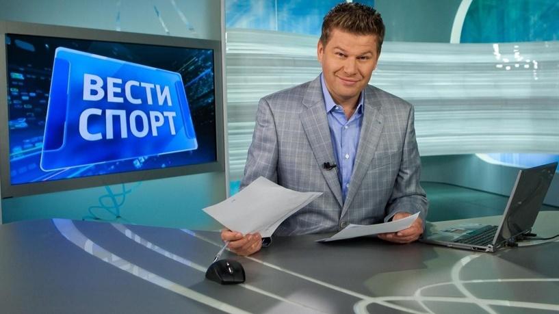 Губерниев: «Если «Авангард» сегодня проиграет – больше в Омск не приеду»