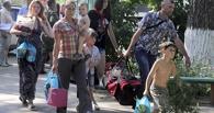 Омск снова пополнился украинскими беженцами