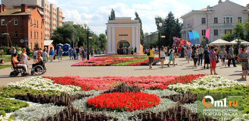 Омские компании помогут подготовить город к 300-летию