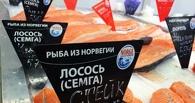 Владимир Путин продлил продуктовые санкции еще на год