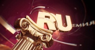 Проект МТС «Поколение М» получил главную интернет-награду страны — Премию Рунета