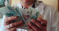 В Омской области врачам не хотели платить командировочные