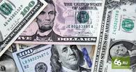 Бизнесмены и коррупционеры вывели из России через офшоры 1,3 трлн долларов