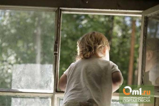 В Омске еще один ребенок выпал из окна