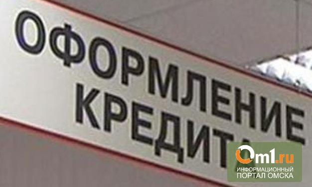 В России каждый шестой заемщик больше не сможет взять кредит