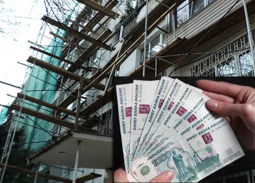 Омичи собрали на капремонт своих домов 28 млн рублей
