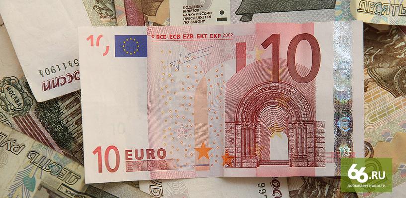 На фоне роста цен на нефть евро подешевел до 76,1 рубля, доллар — до 67,8