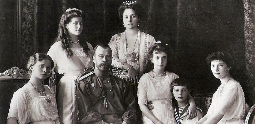 Теперь точно: экспертиза подтвердила подлинность останков императора Николая II