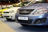 В марте АвтоВАЗ повысил цены на три модели