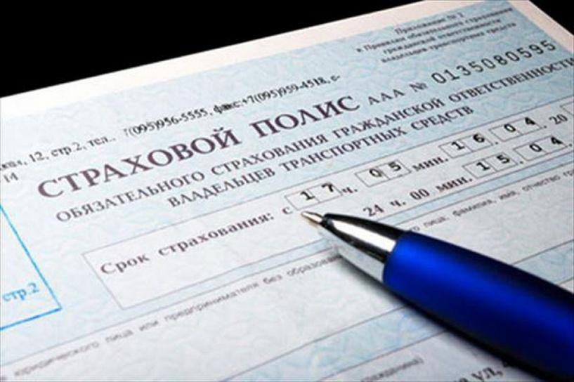 Прощай, бумага: с 1 июля ОСАГО можно будет купить через интернет