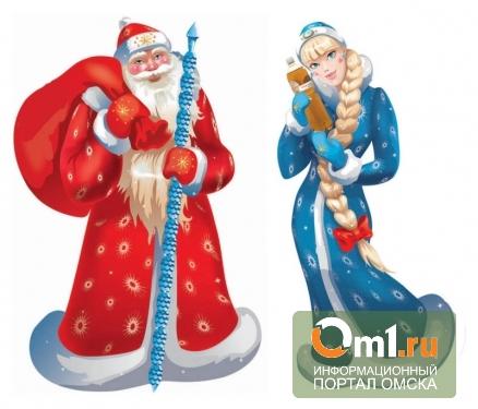 Горст и Двораковский поздравили омичей с Новым годом