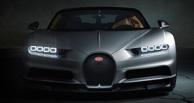 Bugatti показала новый «самый быстрый» автомобиль в мире