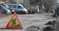 Из-за ремонтных работ в омских Нефтяниках перекроют движение