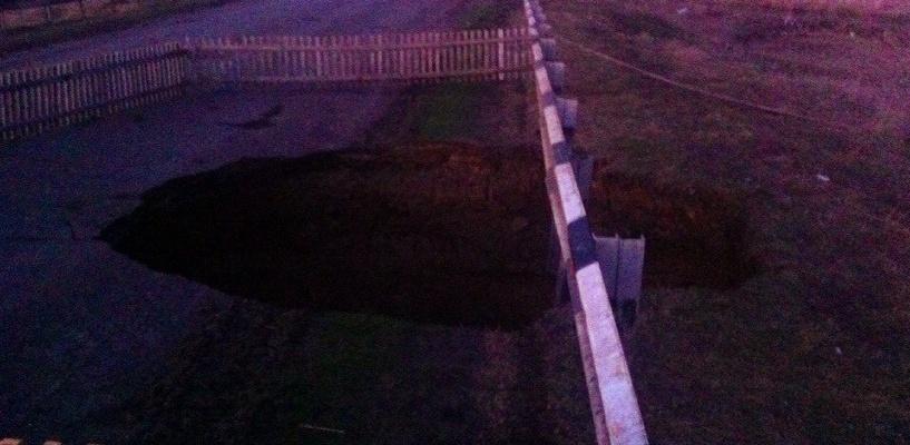 Ремонт провала на трассе Омск – Тара обойдется в 7,7 млн рублей