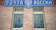 В Омской области неизвестные ограбили почту