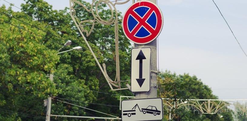 Автомобилисты Омска больше не смогут парковаться на улице Победы