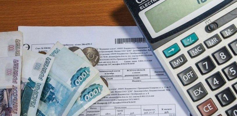 Омичи задолжали за капремонт около 7 млн рублей