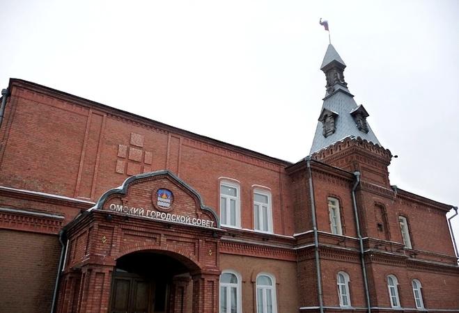 Омский Горсовет решил развивать город без сити-менеджера