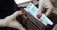 Работодателей заставят выплачивать мелкие долги своих сотрудников