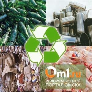 Общественники пустят по Омску машину для сбора макулатруры