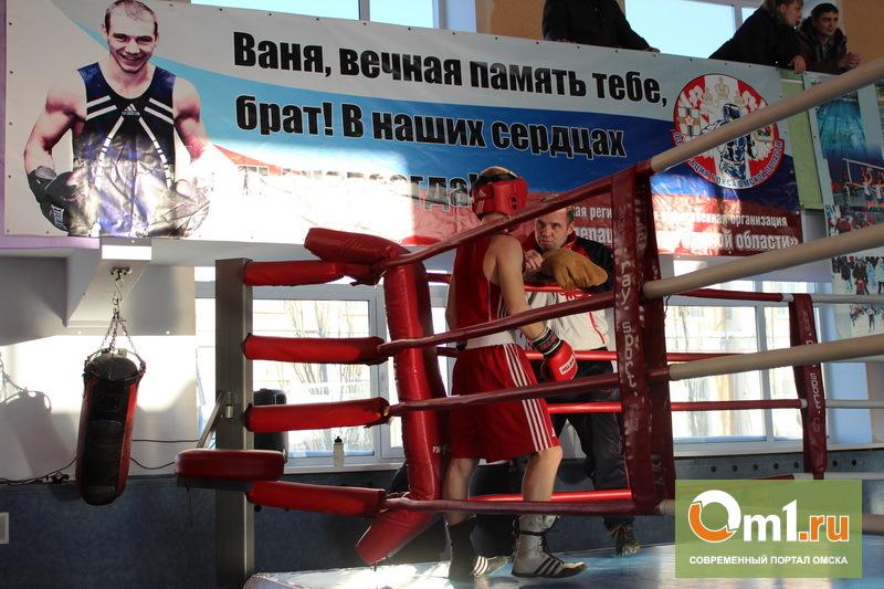 На боксерском турнире в память об Иване Климове выступили 40 юниоров