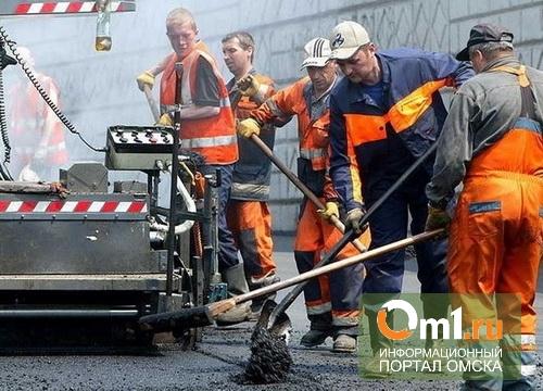 В Казахстане будут использовать омский битум для строительства дорог